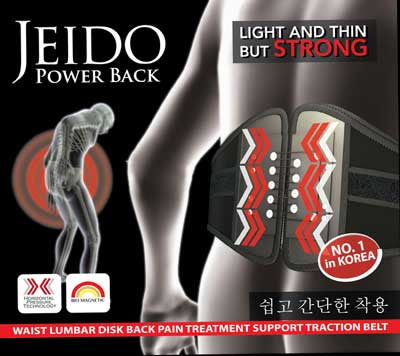 Jeido Power Back Black Alat Terapi Pinggang